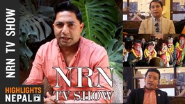 NRN TV Show Ep 81  Report On Nepalese Lifestyle In Foreign Countries  Rajan Ghimire