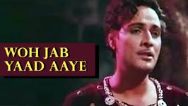 Woh Jab Yaad Aaye Bahut Yaad Aaye - Lata Mangeshkar & Rafi's Hit Song - Laxmikant Pyarelal Songs
