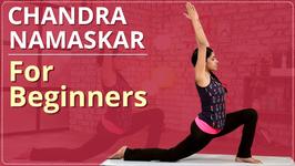 Step By Step Chandra Namaskar For Beginners - Moon Salutation Easy Yoga Workout