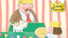 I'm Going To Win The Rosette - Cartoons For Kids - Little Princess - Episode 65