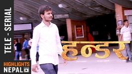 Hander - Part 5 (22nd Oct 2017)  New Nepali Comedy Show  Ramji Raut