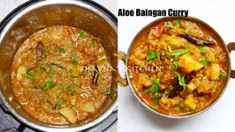 IP Electric Cooker Aloo Baingan (Eggplant) Curry