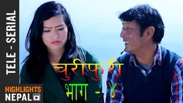 Churifuri Ep. 4 - New Nepali Comedy Tele-Serial 2018/2074 - Ram Thapa, Uttam Aryal (Kode)
