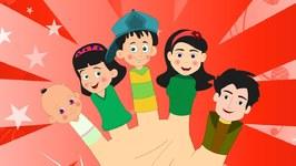 Finger Family - Nursery Rhyme with Lyrics