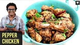 Pepper Chicken Recipe  How To Make Pepper Chicken Dry  Pepper Chicken Roast By Varun Inamdar
