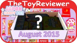 July 2015 Japan Candy Box Monthly Subscription Review