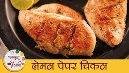 Lemon Pepper Chicken / Best Chicken Starter / Starter Recipe / Mansi