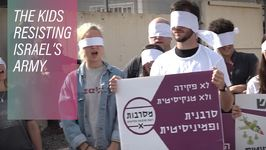 The 12th Graders Taking A Stand Against Israels Army