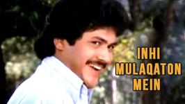 Inhi Mulaqaton Mein - Suresh Wadkar Songs - Ravindra Jain Hits