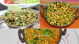 Spiced Sprouted Moong Beans -Ugadela Or Fangavela Mung Sabji