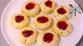 Jam Drop Cookies - 4 Ingredient Recipe - Shorts