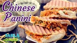 Chinese Panini