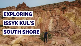 Visit Kyrgyzstan - Issyk-Kul Lake Travel Guide