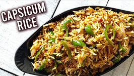 Capsicum Rice / Bell Pepper Recipe / Tawa Capsicum Pulao / How To Make Capsicum Onion Rice / Varun