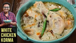 White Chicken Korma Recipe - How To Make Shahi Chicken Korma - Chicken Recipe By Varun Inamdar