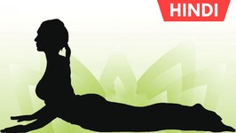 Yoga for Complete Beginners - Sitting and Lying Postures