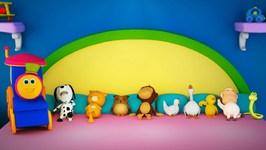 Ten In The Bed - Nursery Rhymes Songs By Bob The Train - Kids Music Videos
