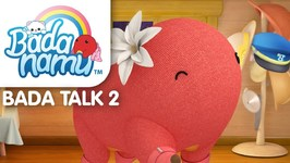 Bada Talk 2 Topic 9: Places in Town