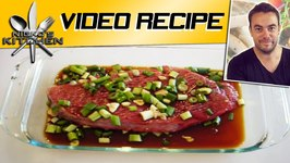 How To Make Teriyaki Steaks
