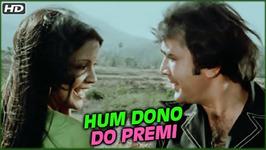 Hum Dono Do Premi (HD) - Ajanabee Songs - Kishore Kumar - Lata Mangeshkar - R. D. Burman Hits