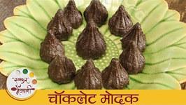 Chocolate Modak -Ganpati Special - Archana