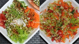 Sprouted Moong Beans Salad  Green Gram Sprouts Salad