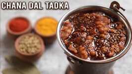 Dhaba Style Chana Dal Tadka  How To Make Chana Dal Tadka  Mother's Recipe  Chana Dal Fry