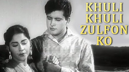Khuli Khuli Zulfon Ko Bandh Bhi Lo - Mukesh and Usha Mangeshkar Hit Song - Iqbal Qureshi Songs