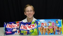 Japanese Candy Taste Test  Nestle Crunch And Ice Cream Cones