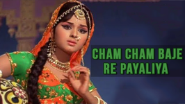 Cham Cham Baje Re Payaliya - Manna Dey Hindi Songs - Shammi Kapoor Songs