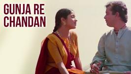 Gunja Re Chandan Full Video Song - HD - Nadiya Ke Paar - Ravindra Jain Hit - Romantic Bollywood Song