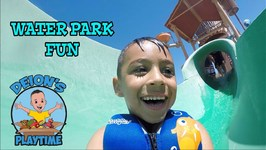 WATER PARK FUN with DEION & DOMINICK - Wayland's Water World