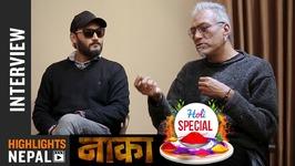 New Nepali Movie NAAKAA - Bipin Karki - Robin Tamang - Holi Special Interview