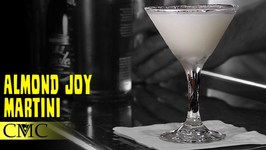 How To Make The Almond Joy Martini / Fall And Halloween Cocktails