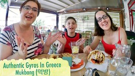 Authentic Gyros In Greece-Gay Family Mukbang - Eating Show