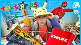 Toys Hunt At Toys R Us Kids Toy Store Power Rangers Wwe Roblox And Nintendo Switch