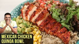 Mexican Chicken Quinoa Bowl  How To Make Chicken Salad In Oven  Chicken Recipe By Varun Inamdar