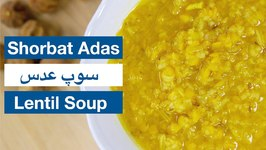 Persian Lentil Soup - Shorbat Adas