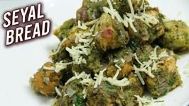Seyal Bread / Quick And Easy Snack Recipe / Sindhi Seyal Pav / Instant Bread Snacks By Ruchi