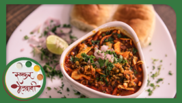 Misal Pav - Popular Maharashtrian Street Food Spicy Recipe by Archana in Marathi - Curry with Bread