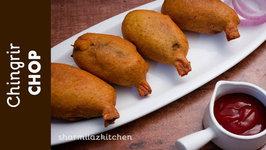 Prawn Chop - Prawn Bomb - Bengali Style Chingrir Chop - Prawn Croquette