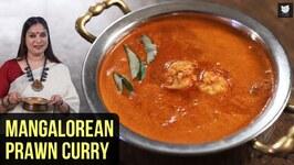 Mangalorean Prawn Curry Recipe  How To Make Prawn Ghassi  Yetti Gassi  Prawn Curry By Smita Deo
