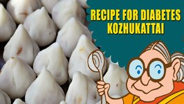 Steamed Brown Rice Dumpling - Vegetarian Health Recipes for Diabetic Patients - Weight Loss