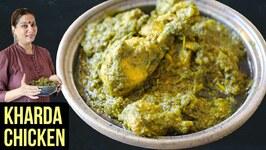 Chicken Khada Masala Recipe  How To Make Khada Masala Chicken Gravy  Chicken Recipe Varun Inamdar