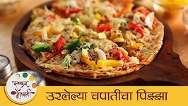 Leftover Chapati Pizza - Pizza Recipe - Tawa Pizza In Marathi - Mugdha