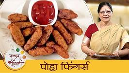 Poha Fingers - Snacks Recipe -  Dipali