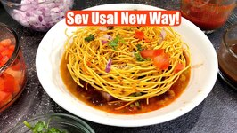 Special Signature Aloo Sev Usal Peas Curry / Homemade / Indian Street Food