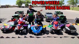 POWER WHEELS DRAG RACING  RIDE-ON CAR COLLECTION  DEION'S PLAYTIME