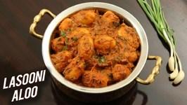 Lasooni Aloo / Lasaniya Batata / Garlic Potato Sabzi / Aloo Lasooni