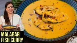 Malabar Fish Curry Recipe - How To Make Kerala Fish Curry With Coconut Milk - Surmai Curry By Smita